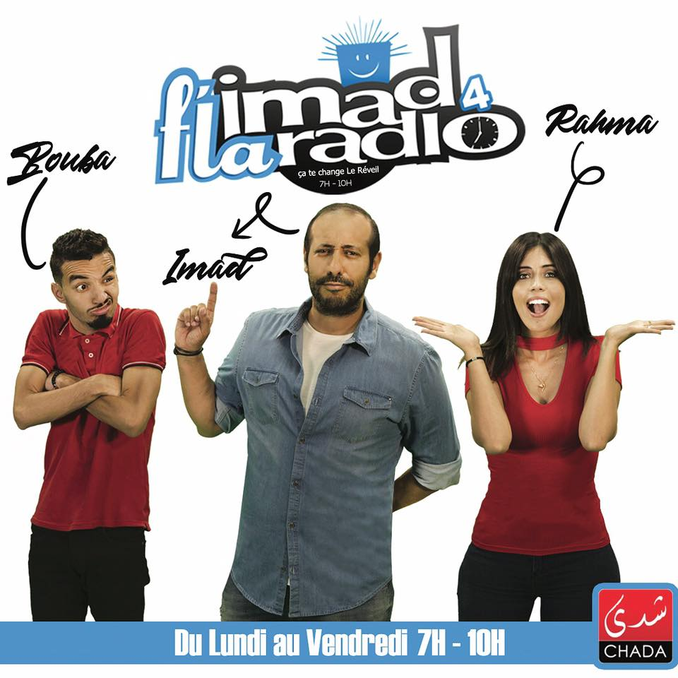 Matinale Radio Chada FM - Imad Kotbi - Rahma sefiani - Youssef bouba