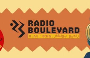 Radio Boulevard couvre le plus grand festival de musiques urbaines d'Afrique