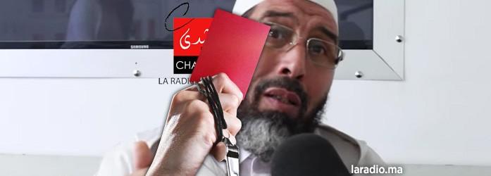 Chada FM reçoit un coup sévère de la part de la HACA